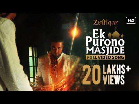 Ek Purono Masjide | Zulfiqar | Prosenjit | Dev | Srijit | Anupam | Nachiketa | 2016