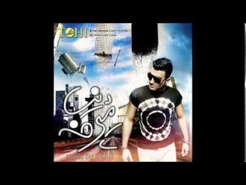 Video Hossein Tohi - Donya Micharkhe download in MP3, 3GP, MP4, WEBM, AVI, FLV January 2017