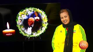 Sport America :In Memory of Dr. Woldemeskel Kostre