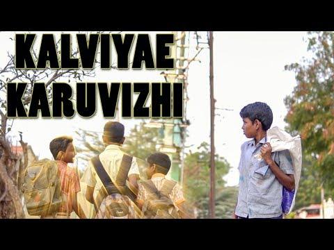 Kalviyae Karuvizhi - New Tamil Short Film 2019