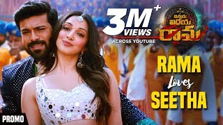 RAMA Loves SEETHA Video Song Promo | Vinaya Vidheya Rama Video Songs | Ram Charan, Kiara Advani.mov
