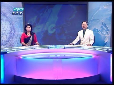 07 Pm News || সন্ধ্যা ০৭ টার সংবাদ || 12 February 2020 || ETV News