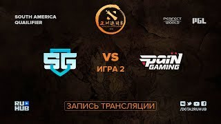 SG-eSports vs Pain, DAC SA Qualifier, game 2, part 1 [Lum1Sit]