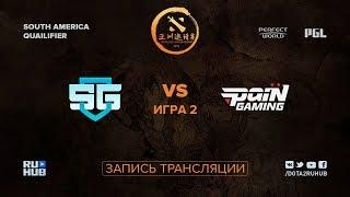 SG-eSports vs Pain, DAC SA Qualifier, game 2, part 1 [Lum1Sit]
