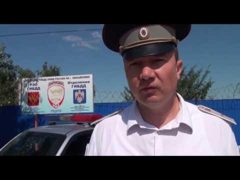 М-ТВ новости. На Дне молодёжи в Михайловке отличились сотрудники ГИБДД.