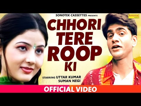 Video Chhori Tere Roop Ki To Dhoop Si Khile || छोरी तेरी रूप की || Dhakad Chhora Song download in MP3, 3GP, MP4, WEBM, AVI, FLV January 2017