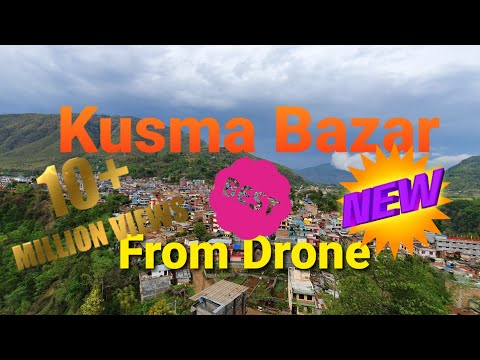 कुस्मा बजार (Kusma Bazar)From Drone /Amazing Place To Visit