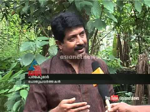 A rare collection of antiques | Padmakaumar from Thodupuzha: Asianet News Special 24th October 2014 25 October 2014 01 AM