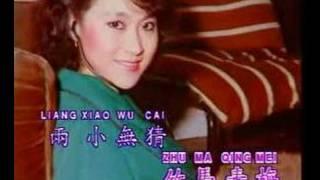 Nonton Wang Shi Zhi Neng Hui Wei Film Subtitle Indonesia Streaming Movie Download