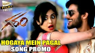Hogaya Mein Pagal Song Lyrics Aadi - Garam