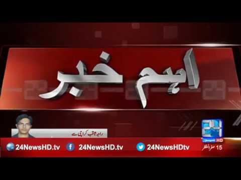 Wasim Akhtar got the release warrants