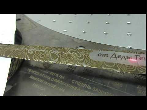 Именная гравировка ножа