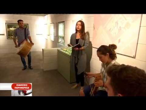 Έκθεση αρχαίων μουσικών οργάνων στο αρχαιολογικό μουσείο Αρτας  | 24/05/2019 | ΕΡΤ