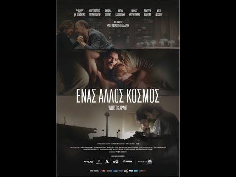Video - Ξεψύχησε στην Εντατική ο ηθοποιός Μηνάς Χατζησάββας - Τι έλεγε για τον θάνατο λίγο πριν πεθάνει