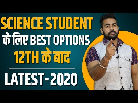 Courses after 12th Science | Job Oriented Courses after 12th Science | PCM and PCB | Latest 2018