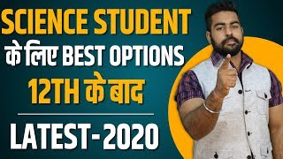 Courses after 12th Science   Job Oriented Courses after 12th Science   PCM and PCB   Latest 2018