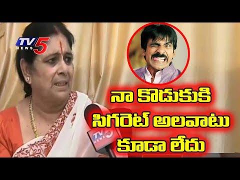 Ravi Teja Mother Responds on Drugs Allegations On Ravi Teja