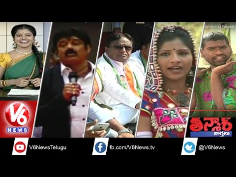 CM-KCR-Mumbai-Tour-Roja-Comments-On-Balakrishna-Ponnala-Lakshmaiah-Protest-Teenmaar-News-08-03-2016