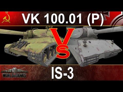 15 x VK 100.01(P) vs 15 x IS-3 - Kto wygra? World of tanks (видео)