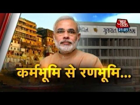 Modi s journey from Gujarat to Varanasi 24 April 2014 10 AM