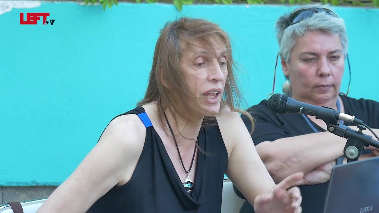 Είναι θέμα αγάπης, όχι φύλου -Μαρίνα Γαλανού