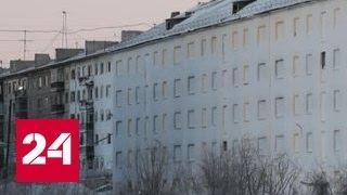 Правительство Коми: тепло в квартиры пригорода Воркуты возвращается