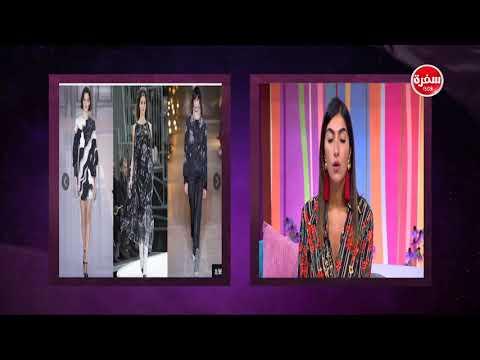 العرب اليوم - شاهد: أحدث صيحات الأزياء في عام 2017