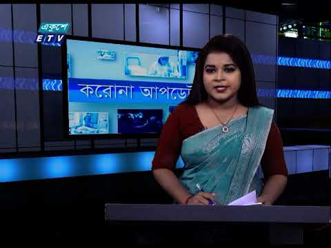 Corona Virus Update || 01 Pm || 21 November 2020 || ETV News