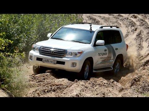 Toyota Land Cruiser 200 / в песках - Тест-Драйв!