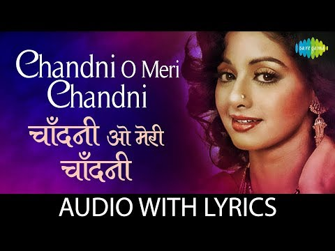 Video Chandni O Meri Chandni with lyrics | चांदनी के बोल | Chandni | Sridevi | Jolly Mukherjee download in MP3, 3GP, MP4, WEBM, AVI, FLV January 2017