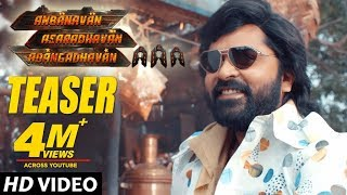 AAA Movie Teaser HD - Simbu, Shriya Saran