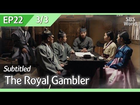 [CC/FULL] The Royal Gambler EP22 (3/3) | 대박