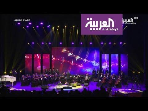 العرب اليوم - شاهد: فرقة الأوبرا المصرية تقدّم احتفالية موسيقية في السعودية