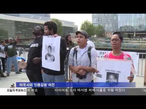 <이슈와 공감>  폭동 25주년 '그날의 기억' 4.21.17 KBS America News