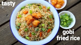 gobi fried rice recipe | गोभी फ्राइड राइस रेसिपी | cauliflower fried rice | gobi manchurian rice