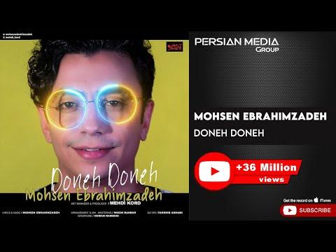 Mohsen Ebrahimzadeh - Doneh Doneh ( محسن ابراهیم زاده - دونه دونه )