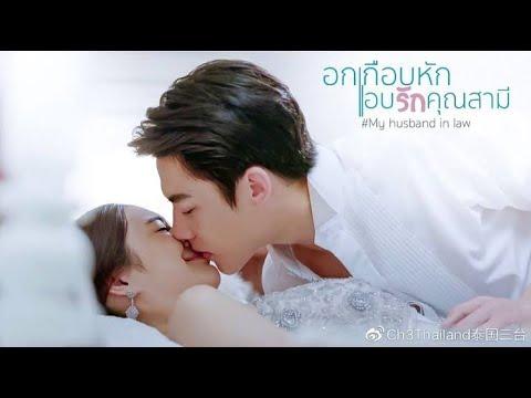 💕Part 1😍My Husband In Law mv || Thailand Drama 2020 || Heartwarming Thailand Love Story 💕❣️