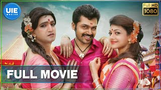 Video All in All Azhagu Raja - Tamil Full Movie | Karthi | Prabhu | Kajal Aggarwal | M. Rajesh | S. Thaman MP3, 3GP, MP4, WEBM, AVI, FLV Juni 2018