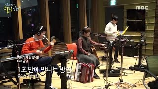 [Moonlight paradise] Joa Band - Meeting in one seconds 좋아서 하는 밴드 - 1초 만에 만나는 방법 [박정아의 달빛낙원] 20151127, clip giai tri, giai tri tong hop