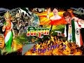 सुन ल पाकिस्तान हई भारत के बेटा  || khesari lal 2  devi geet || new bhojpuri bhakti song 2016