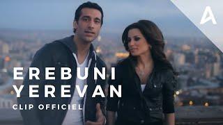 Emmy and Essa? - Erebuni YEREVAN -  (official)