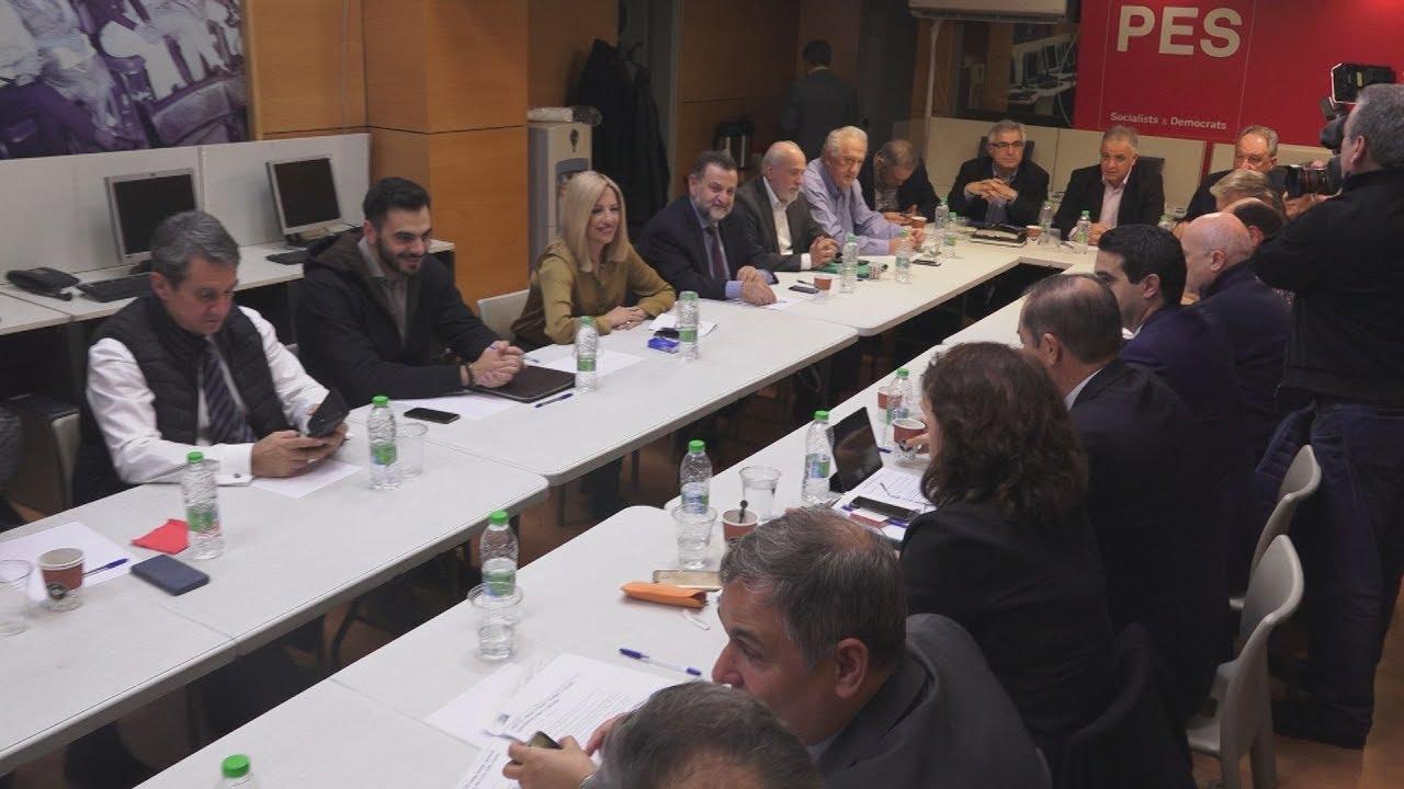 Εκτελεστικό πολιτικό συμβούλιο του κινήματος αλλαγής