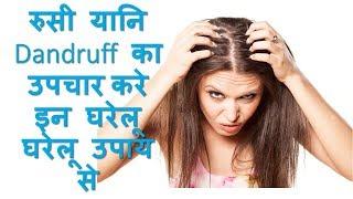 listerine in hindi
