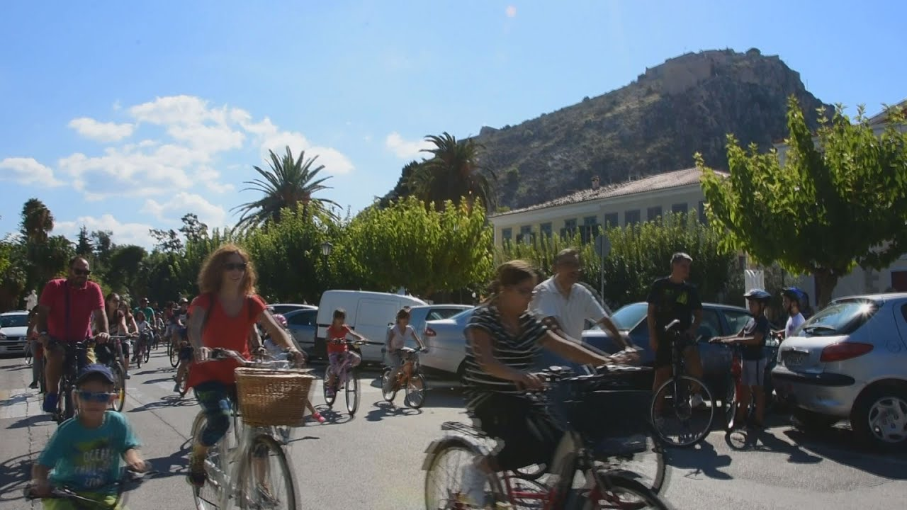 Βόλτα με ποδήλατο στο Ναύπλιο στο πλαίσιο της Ευρωπαϊκής ημέρας χωρίς αυτοκίνητο