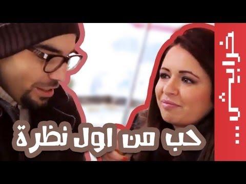 رجائي قواس و تيما الشوملي