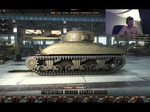 WORLD OF TANKS - VANOMAS EDITION?