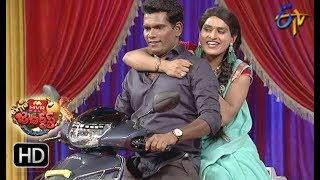 Video Chammak Chandra Performance | Extra Jabardasth | 22nd June 2018 | ETV Telugu MP3, 3GP, MP4, WEBM, AVI, FLV Oktober 2018