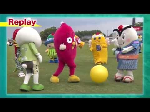 【Costumed mascot character(yuru-cha …