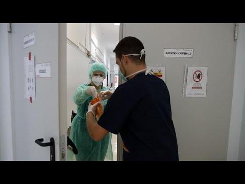 Ελλάδα – COVID-19:  1152 νέα κρούσματα και 7 νέοι θάνατοι – Στους 153 οι διασωληνωμένοι…