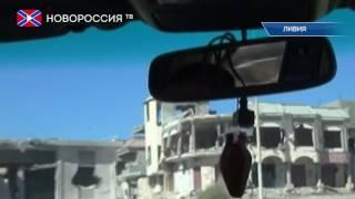 США продолжит бороться с ИГИЛ в Ливии